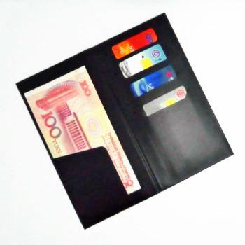 Himber Wallet (18.7cm x 10.8)
