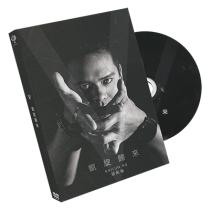 Magic Soul Presents V by Kai-Lun Hu - DVD