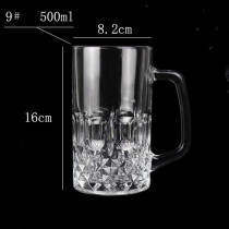Self Explosion Glass (500ml,9#)
