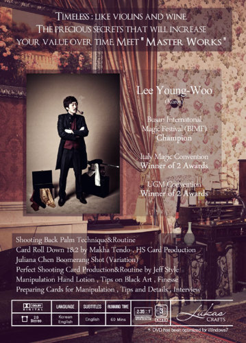 Master Works by Lee Young Woo - DVD