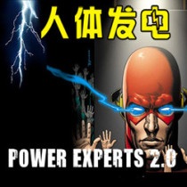 Power Experts 2.0