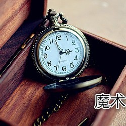 Old Fashion Hypnosis Pocket Watch