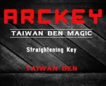 ArcKey Straightening Key by Taiwan Ben - Trick
