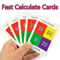 Fast Calculate Cards