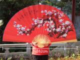 Professional Plum Flower Fan (3 Sizes)