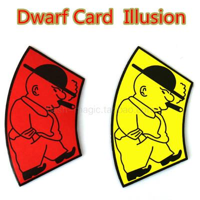 Dwarf Card Illusion