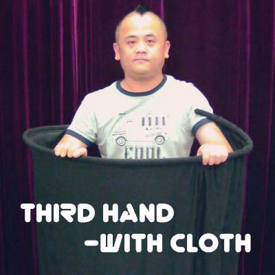 Third Hand (With Cloth)