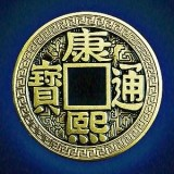 Super Chinese Coin (Kangxi, 31mm/38mm)