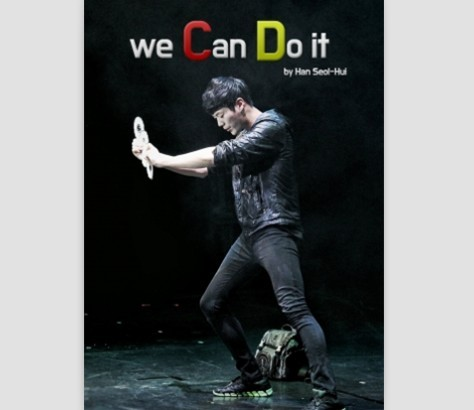 we Can Do it by Han Seol-Hui - DVD