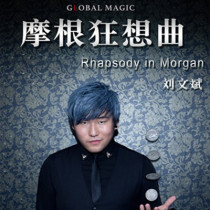 Rhapsody in Morgan by Global Magic