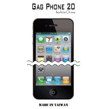 Gag Phone 20