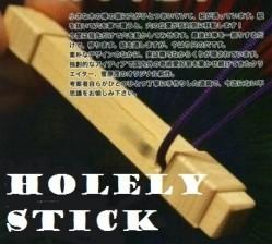 Holely Stick by Sugawara