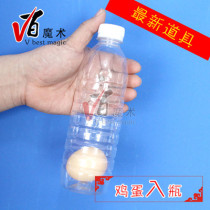 Egg into the Bottle