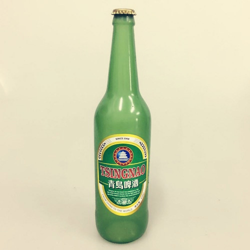 Vanishing Beer Bottle (Green)