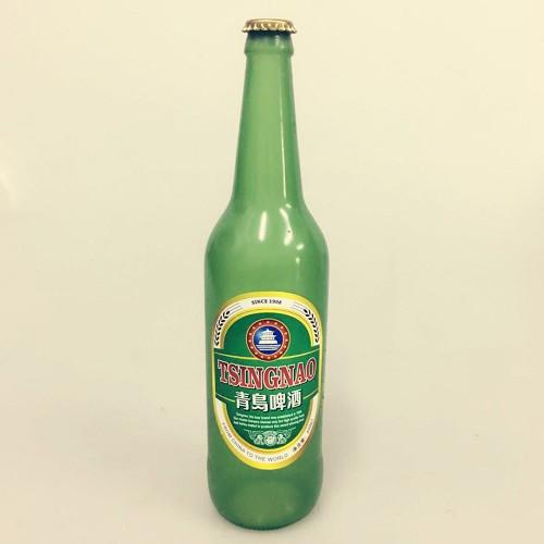 Vanishing Beer Bottle (Green)