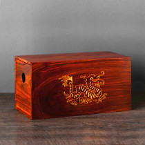 Super Drawer Box - Professional (ROSEWOOD EDITION)