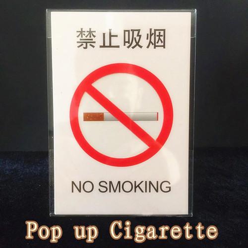 Pop up Cigarette