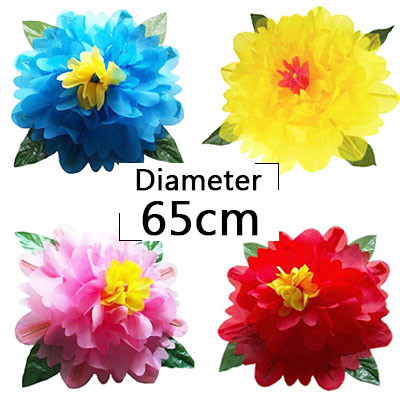 Peony Production (65cm, 4 Colors)
