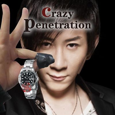 Crazy Finger Penetration