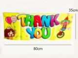Thank You Streamer for Vanishing Cane