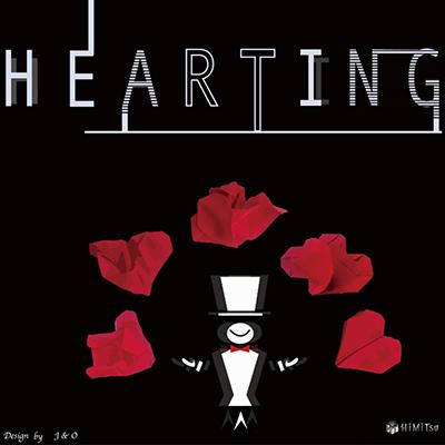 Hearting by Way & Himitsu - Trick
