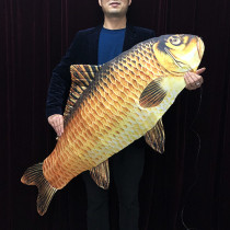 Appearing Fish (130cm, Large)
