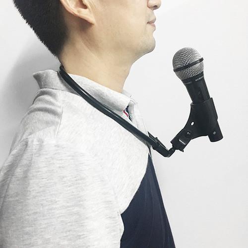 Neck Microphone Holder (Lock)