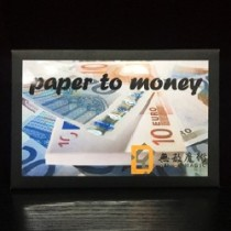 Pro Paper to Money (US Dollar/ Japanese Yen/ Euro)