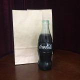 Vanishing Coke Bottle - Full