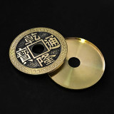 Expanded Shell Super Chinese Coin (Qianlong, Morgan Size, Brass)