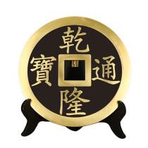 Jumbo Chinese Coin (Qianlong, 28cm)