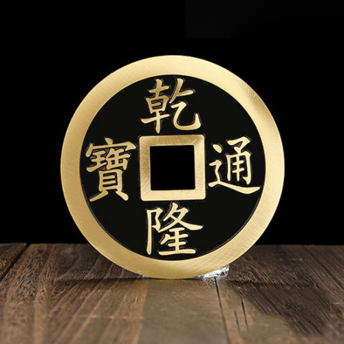 Jumbo Chinese Coin (Qianlong, 6cm/8cm/13cm)