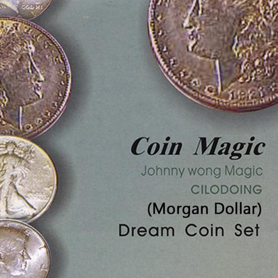 Dream Coin Set by Johnny Wong (Morgan Dollar)