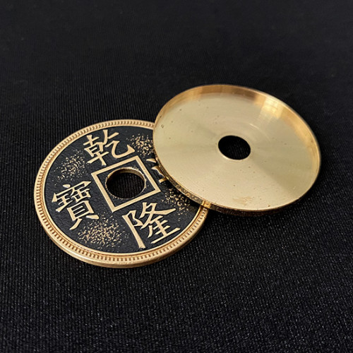 Expanded Shell Chinese Palace Coin (Morgan Size, Brass)