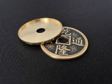 Expanded Shell Chinese Palace Coin (Brass)