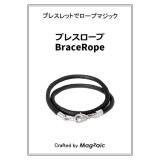 Brace Rope