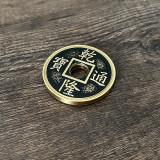 Triad Coins (Chinese Palace Coin)