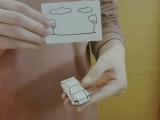 Appearing Car by Hyde Ren