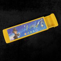 Magic Pencil Case