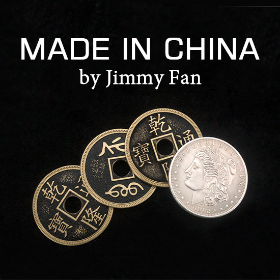 Made in China by Jimmy Fan