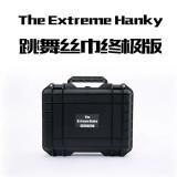 * The Extreme Hanky