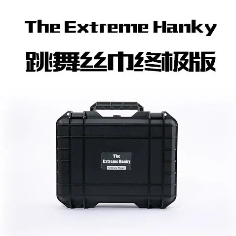 * The Extreme Hanky
