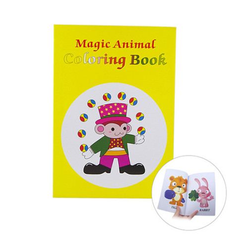 Magic Animal Coloring Book