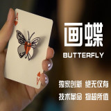 The Butterfly Effect by Hyde Ren
