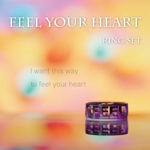Feel Your Heart by Hyde Ren