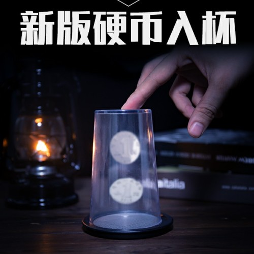 Miracle Coin Thru