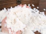 Flame Retardant Snowstorm (White/Multicolor)
