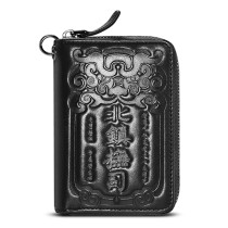 New-Bring Leather Smart Waterproof Key Case Wallets Card Holder Organizer for Men and Women, Black