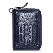New-Bring Leather Smart Waterproof Key Case Wallets Card Holder Organizer for Men and Women, Blue