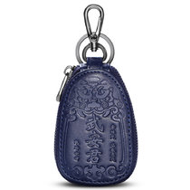 New-Bring Car Case Wallet with Keychain Leather Car Key Fob Holder for Men and Women, Blue